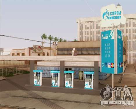 AЗС Газпром нефть для GTA San Andreas
