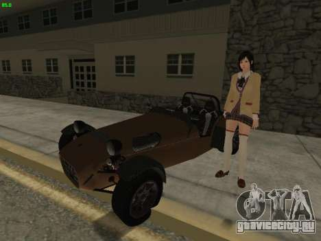 Caterham 7 Superlight R500 для GTA San Andreas вид сзади