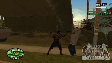 Кастет для GTA San Andreas четвёртый скриншот