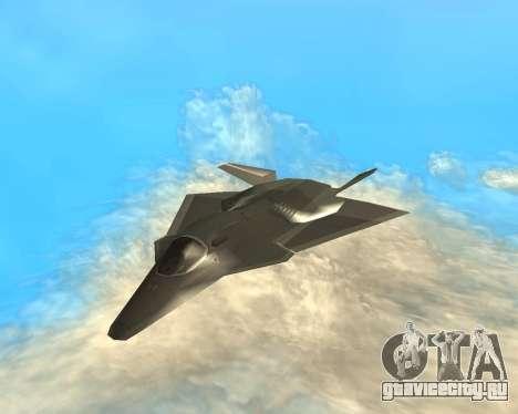 FA-37 Talon для GTA San Andreas вид сзади