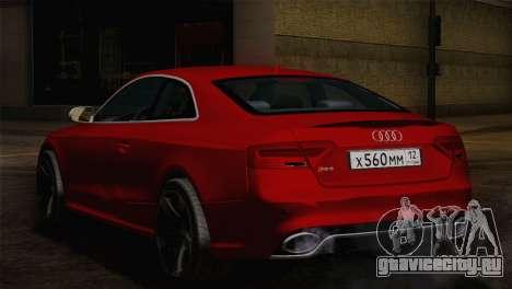 Audi RS5 2012 для GTA San Andreas вид сзади слева