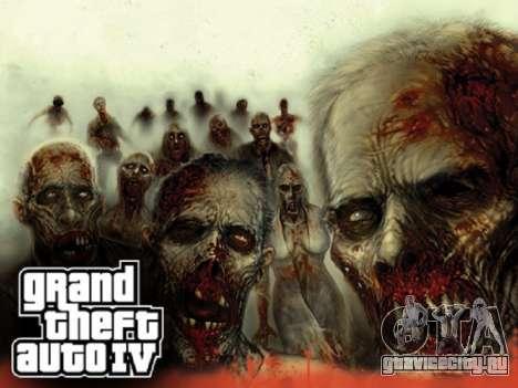 Новый зомби-скрипт для GTA 4