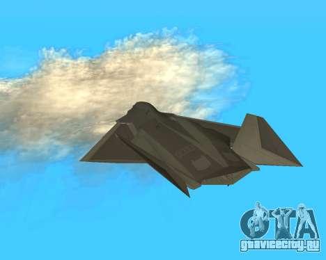 FA-37 Talon для GTA San Andreas вид изнутри