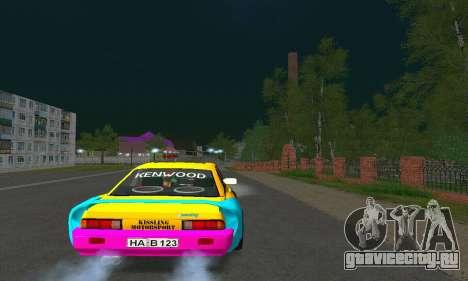 Opel Manta Mattig Extreme для GTA San Andreas вид слева