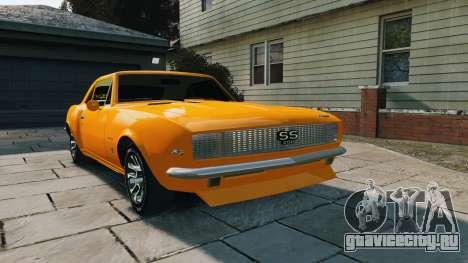 Chevrolet Camaro SS 1967 для GTA 4