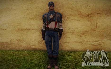 Captain America: First Avenger для GTA San Andreas