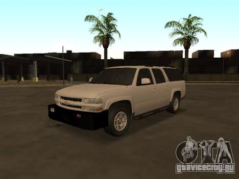 Chevrolet Suburban ATTF для GTA San Andreas