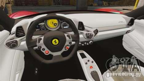 Ferrari 458 Italia 2010 Novitec для GTA 4 вид сзади