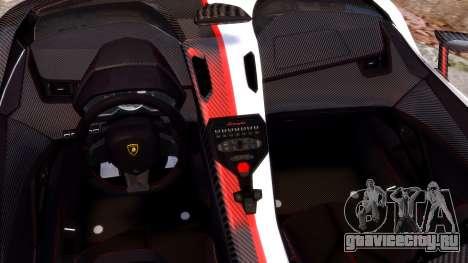 Lamborghini Aventador J 2012 Carbon для GTA 4 вид изнутри