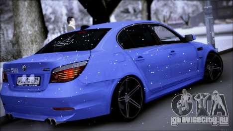 BMW M5 Е60 для GTA San Andreas вид справа