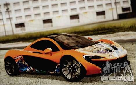 McLaren P1 2014 v2 для GTA San Andreas вид сзади