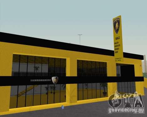 Lamborghini Dealer San Fierro для GTA San Andreas второй скриншот