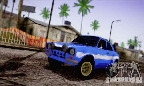 Ford Escort Mk1 RS1600 для GTA San Andreas