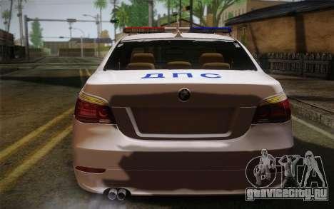 BMW 530xd ДПС для GTA San Andreas вид сзади слева