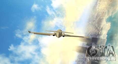 Plain Cam для GTA San Andreas второй скриншот