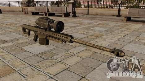 Снайперская винтовка Barrett M82 для GTA 4