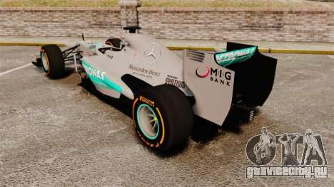 Mercedes AMG F1 W04 v3 для GTA 4 вид сзади слева