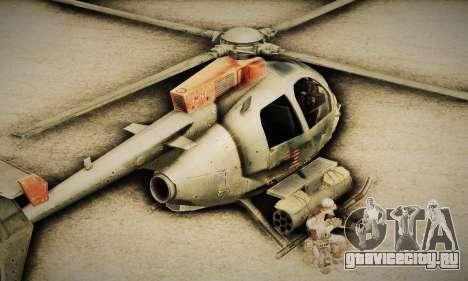 Spec Ops The Line AH6 для GTA San Andreas вид сзади слева