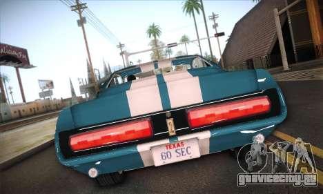 Shelby GT500 E v2.0 для GTA San Andreas вид справа