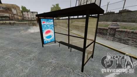 Новая реклама на остановках для GTA 4 пятый скриншот