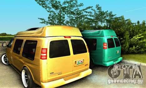 GMC Savana для GTA San Andreas вид сбоку