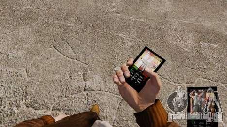 Тема для телефона Daft Punk для GTA 4