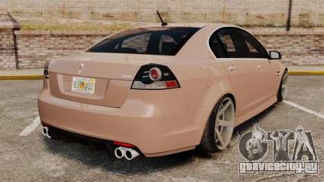 Pontiac G8 GXP [VE] 2009 для GTA 4 вид сзади слева