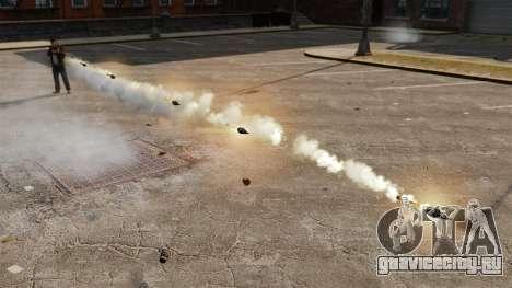 Стрельба ракетами для GTA 4 пятый скриншот