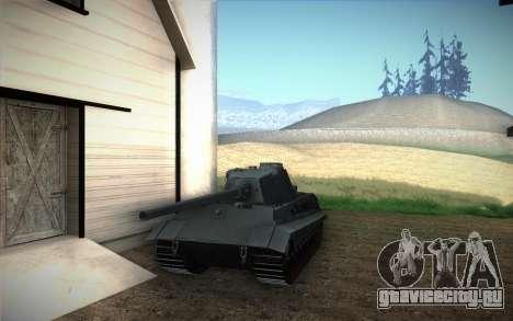 E-75 Tiger III для GTA San Andreas вид сзади слева