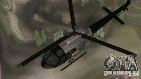 Police Maverick from GTA V для GTA San Andreas вид справа