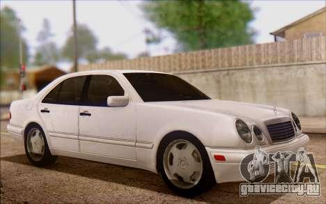 Mercedes-Benz E420 v2.0 для GTA San Andreas
