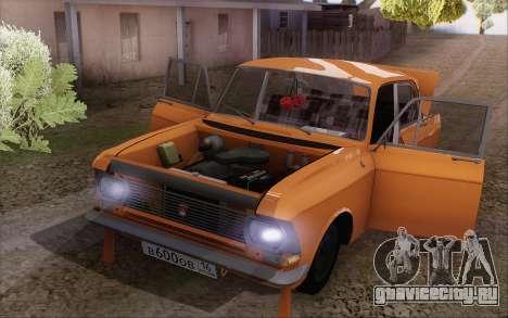 Москвич 412 для GTA San Andreas вид изнутри