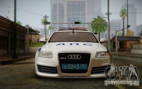 Audi RS6 Police для GTA San Andreas вид сзади слева