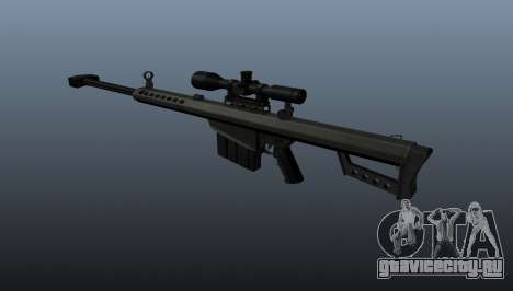 Снайперская винтовка Barrett M82A1 для GTA 4 второй скриншот