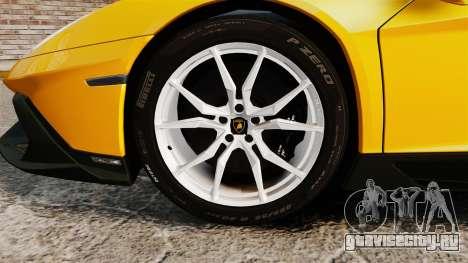 Lamborghini Aventador LP720-4 50th Anniversario для GTA 4 вид сзади