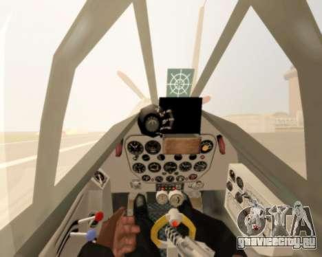 МиГ-3 для GTA San Andreas вид сзади