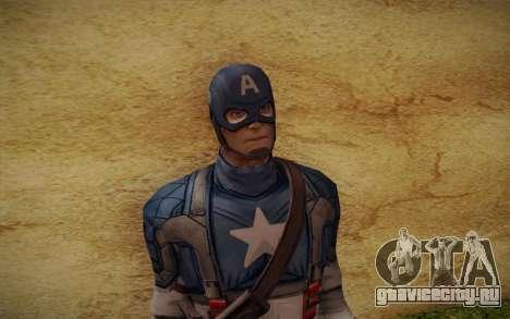 Captain America: First Avenger для GTA San Andreas третий скриншот