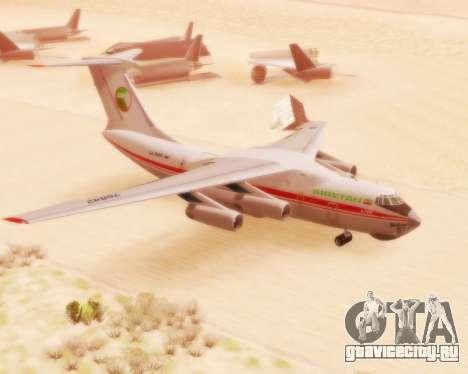 Ил-76ТД для GTA San Andreas