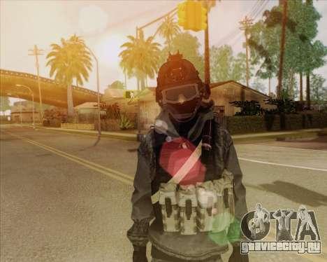Russian Engineer для GTA San Andreas
