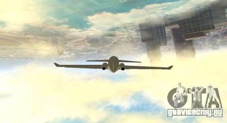 Plain Cam для GTA San Andreas третий скриншот