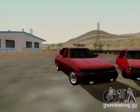 ВАЗ 2110 для GTA San Andreas вид изнутри