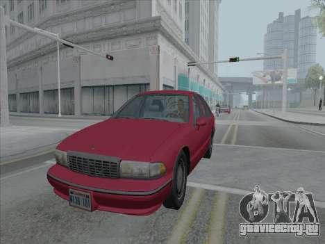 Chevrolet Caprice 1991 для GTA San Andreas вид справа