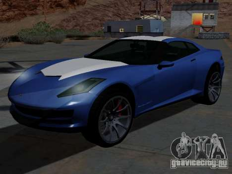 Coquette из GTA 5 для GTA San Andreas