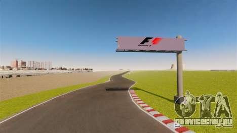 Трасса Spa-Francorchamps Mini для GTA 4 четвёртый скриншот