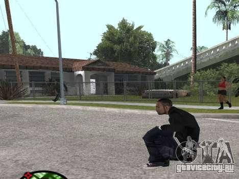 Новый Bmybar для GTA San Andreas третий скриншот