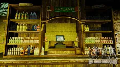 Реальные логотипы пива для GTA 4
