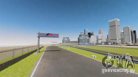 Трасса Spa-Francorchamps Mini для GTA 4 восьмой скриншот