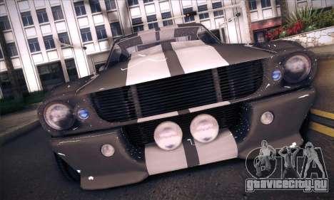 Shelby GT500 E v2.0 для GTA San Andreas вид сзади слева