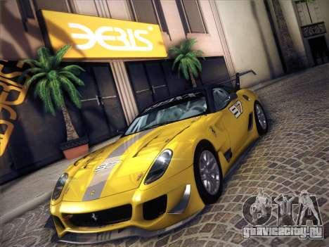 Ferrari 599XX 2012 для GTA San Andreas вид сбоку