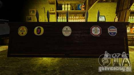Реальные логотипы пива для GTA 4 второй скриншот